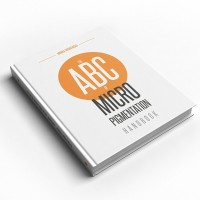 Textbook The ABC of Micropigmentation EN